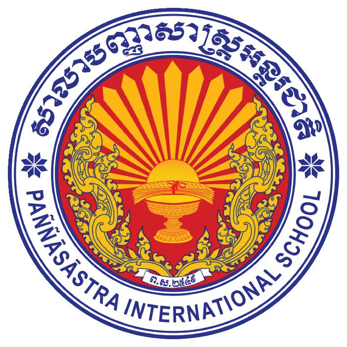 Paññasastra University of Cambodia (PUC)